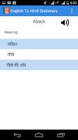 Screenshot of English To Hindi Dictionary