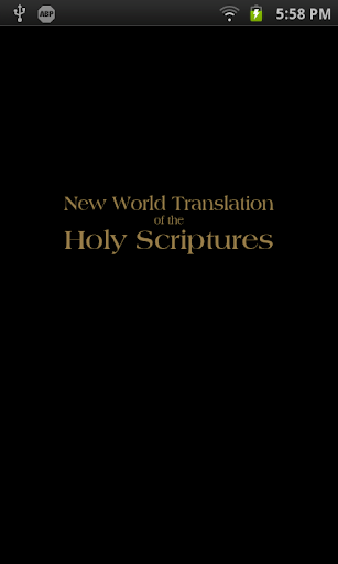 Super NWT Bible