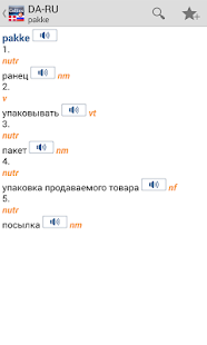 Danish-Russian Dictionary TR- screenshot thumbnail