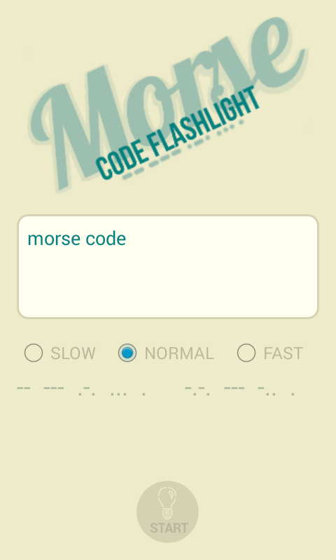 Morse code flashlight- screenshot