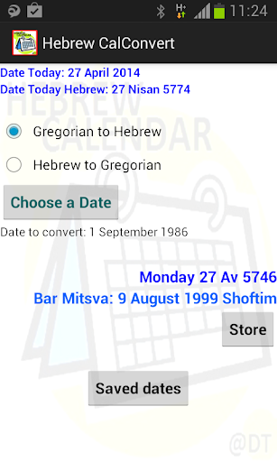 Hebrew Calendar Widget