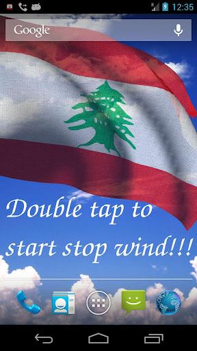 3D黎巴嫩國旗