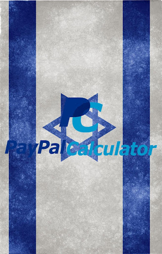מחשבון ישראל PayPal™