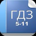 ГДЗ - Готовые ДЗ icon