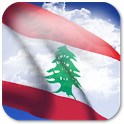 3D Lebanon Flag + icon