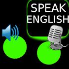 Speak English : en icon