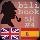 Sherlock Holmes #4, engl/span