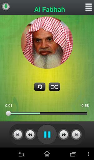 Holy Quran A.Hozaifi -Qaloon