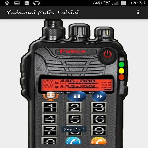 外国警察ラジオ