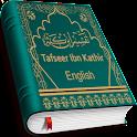 Tafsir Ibne Kathir - English icon