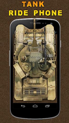 坦克骑电话