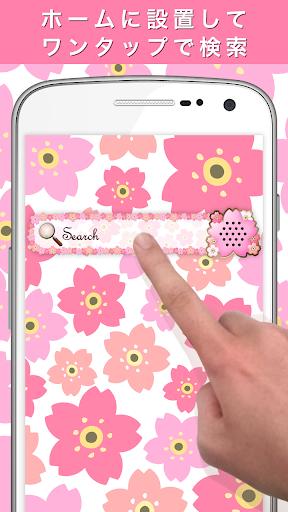 Cherry Blossom Search Widget