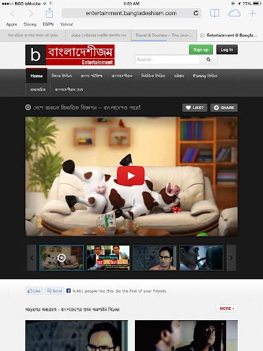 Entertainment Bangla
