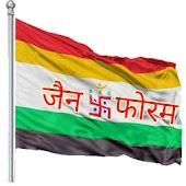 Jain Forum