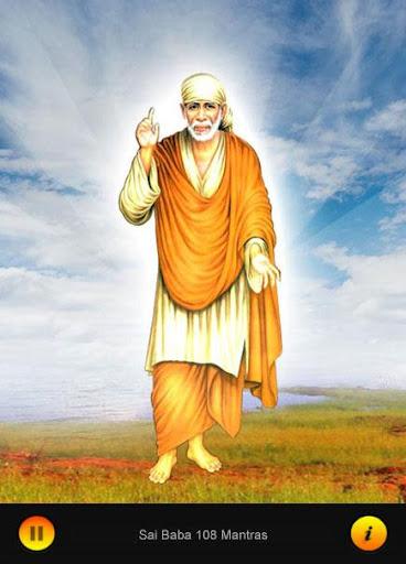 Sai Baba Mantras
