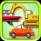 QCat Car Free Puzzle Game icon