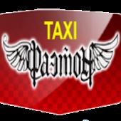 ТаксиФаэтон