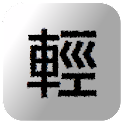 PhoneBillGates logo