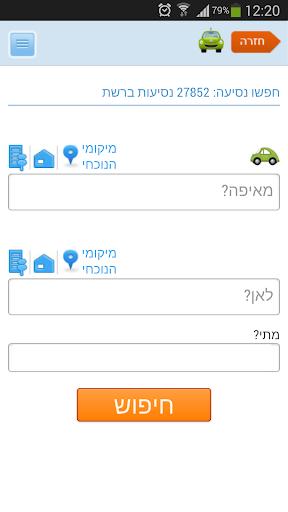 【免費社交App】פיקאפ-APP點子
