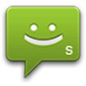 Silent SMS logo