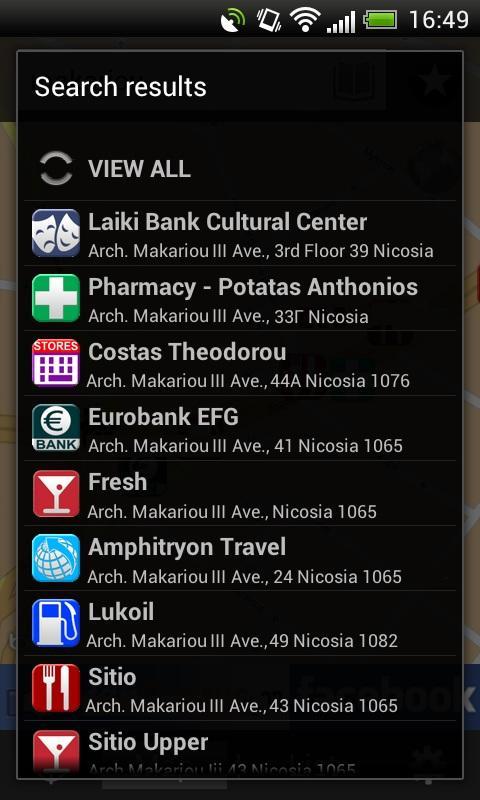 Map Cyprus - screenshot