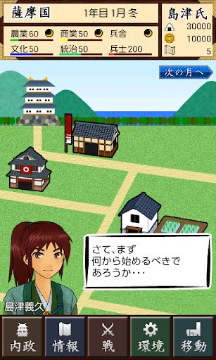 はてな、iPhoneアプリ「B!KUMA」シリーズ第2弾「B!KUMAエンタメ」を ...