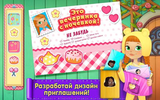 Безумная Пижамная Вечеринка для планшетов на Android