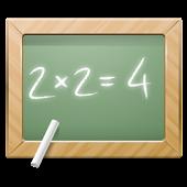 Multiplication Tables Pro