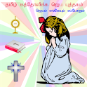 Tamil Prayer Book icon