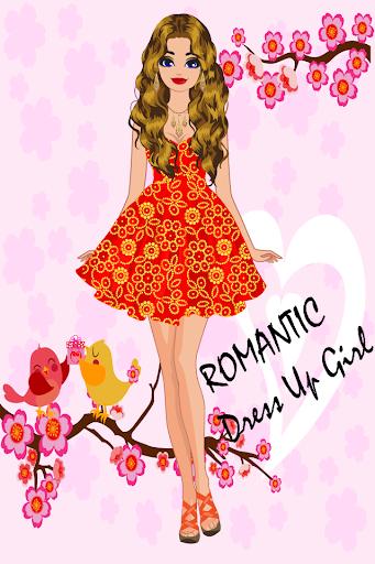 浪漫装扮女生