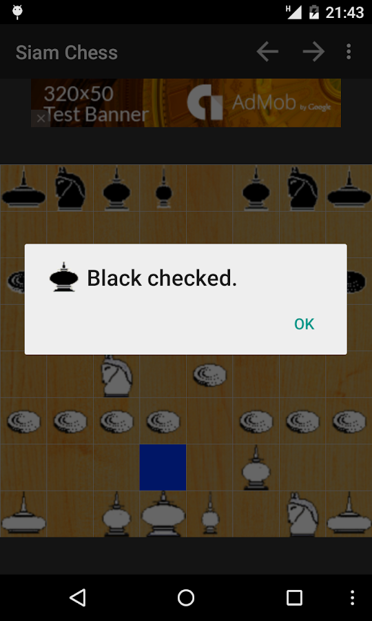 Siam Chess - screenshot