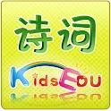 Kidsedu's Happy Poem logo