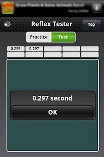 反應速度測試(Reflex Tester) 街機 App-愛順發玩APP