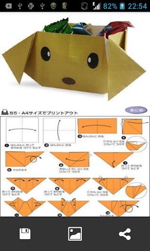 Origami step