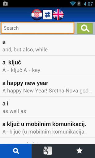 Croatian English Dictionary