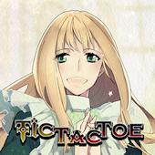 [고딕미스테리]TicTacToe (틱택토) Reader