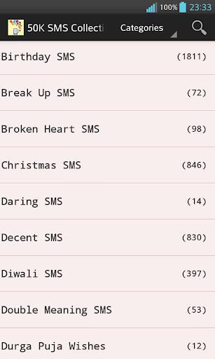 50k SMS