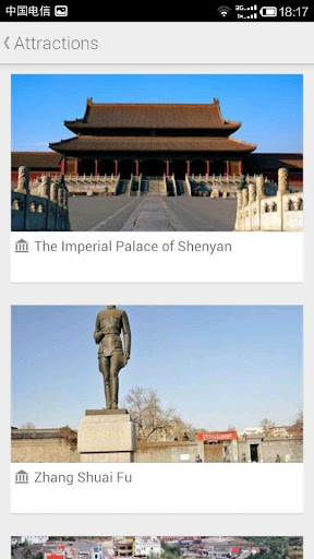 Travel in Shenyang