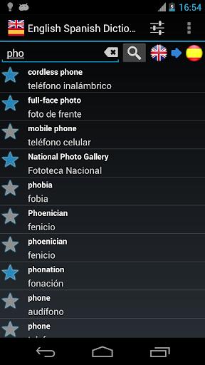 Offline English Spanish dict.