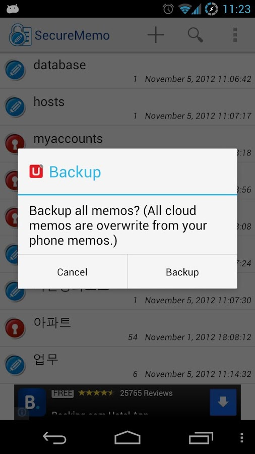 SecureMemo, free memo locker - screenshot