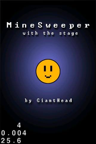 Minesweeper - 스테이지 지뢰찾기