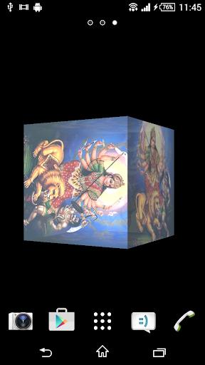 Mahisasur Cube Live Wallpaper