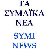 Symi News