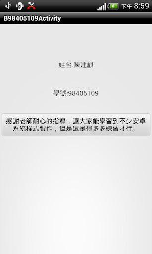 玩工具App|98405109免費|APP試玩
