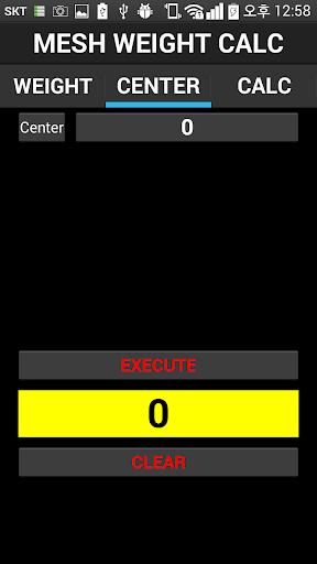 【免費工具App】MESH WEIGHT CALCULATOR-APP點子