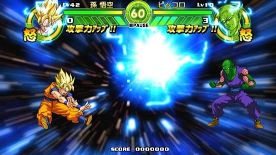 ドラゴンボールタップバトル - screenshot thumbnail