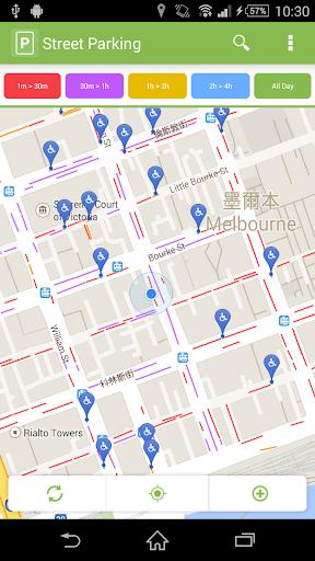 Street Parking: Parking Guide