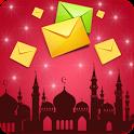 رسائل الاعياد والمناسبات icon