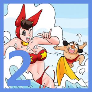 邪惡漫畫[離線]合集2 漫畫 App LOGO-APP試玩