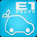 E1グランプリ エコ運転診断 logo